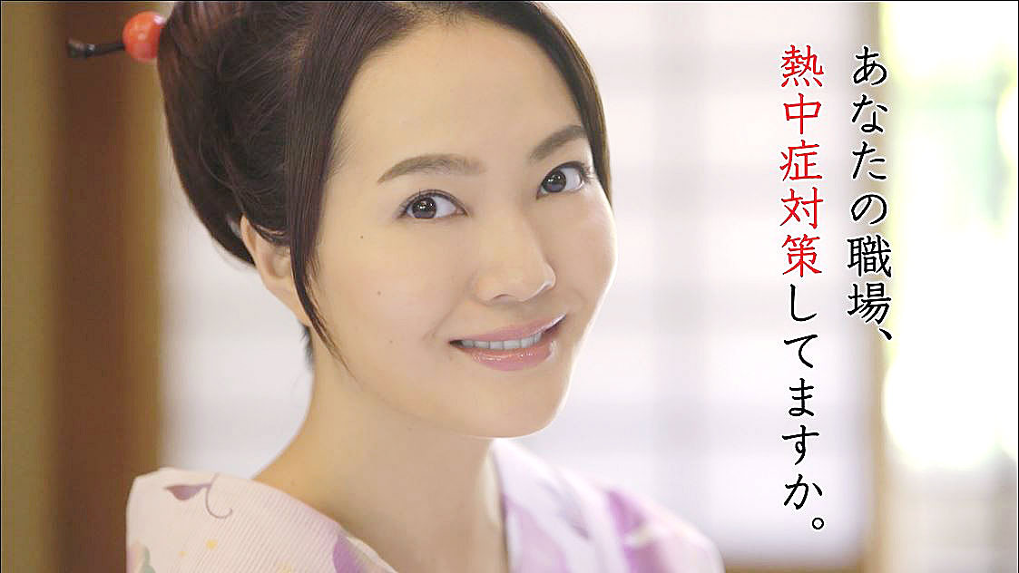 西藤恭子ヘアメイク仕事実績33